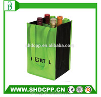 high quality custom non woven wine bag