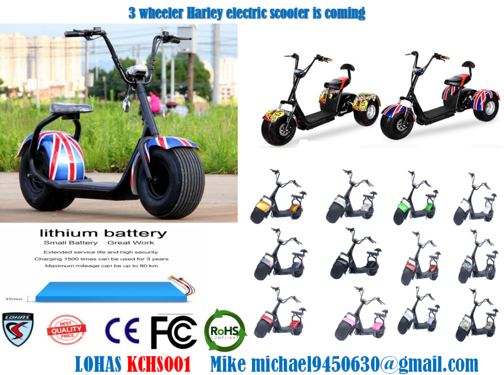 China 1000w 60v 12ah germany quality Harley 2 wheeler electric scooter/3 wheeler electric bicycle scooter lithiumion ce KCHS001