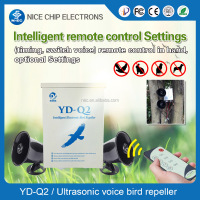 Dual sonic bird repeller, ultrasonic dogs and cats repeller