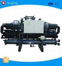 100tr Industrial Water Cooled Screw Type Water Chiller Price / Supplier / Manufacturer
