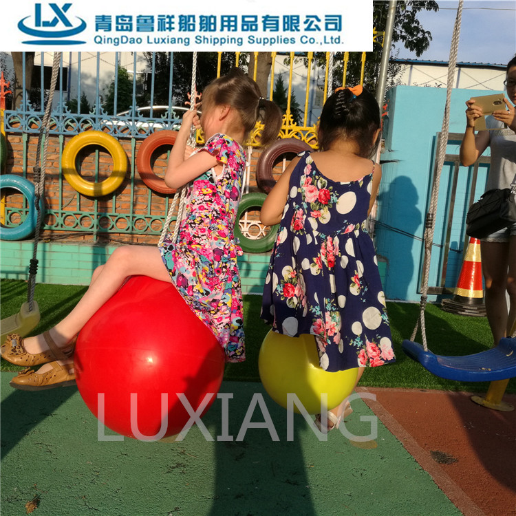 luxiang brand environmental protection Playground outdoor ball swing