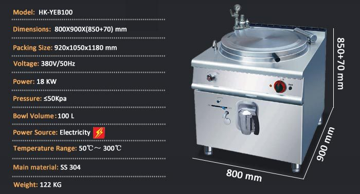 100L Commercial Electric Cooking Boilers/Stainless Steel Electric Cooking Pots/Steam Cooking Equipment