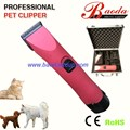 Powerful Rechargeable pet clipper
