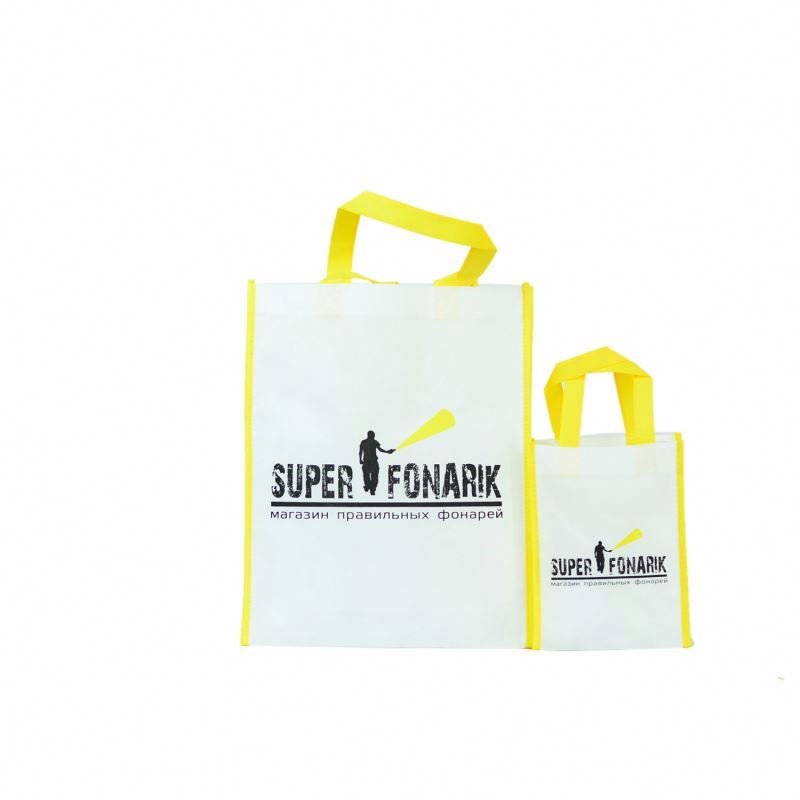 High quality printed gifts non woven shopping bag/tote bag