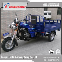 Approved New Cheap 200cc 250cc Closed Body Cargo Passenger Tricycle Chinese Motorcycle Company Export