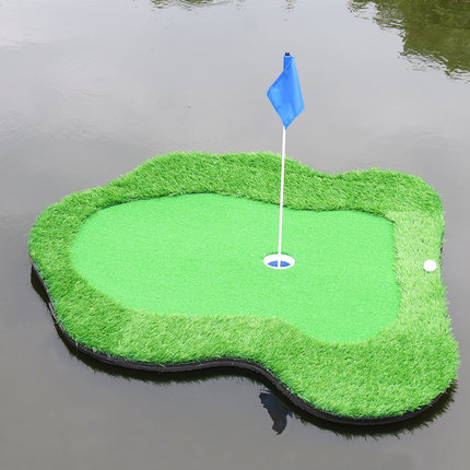 Floating Golf Green Swimming Pool Game
