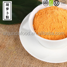 Dried Garlic/Onion/Carrot/Ginger powder from Anhui Junda Food Company