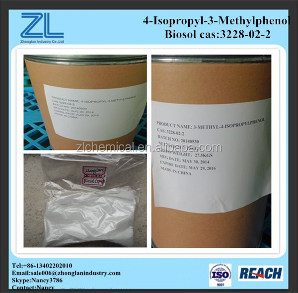 Carvacrol isomer 99% in pharmaceutical line cas3228-02-2