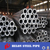 Promotion Price!!! seamless pipe! sch 40 seamless steel pipe! seamless carbon steel pipe! made in China 10 years manufacturer
