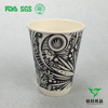 12 oz customized logo double wall paper coffee cup