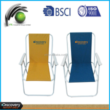 Beach chair/outdoor camping chair /discovery outdoor camping chair