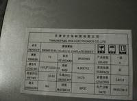 HBIS/hengshui Food can grade tinplate sheet
