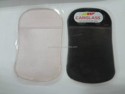Durable silicone sticky mat for cars
