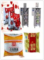 customized beverage and milk packaging machine with best price YHDGJ-IB