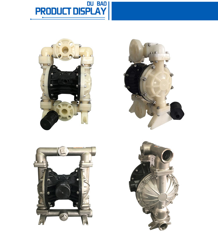 Dubao high quality diaphragm pump pneumatic pump price