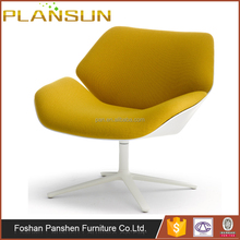 New design replica designer furniture Markus Shrimp lounge chair
