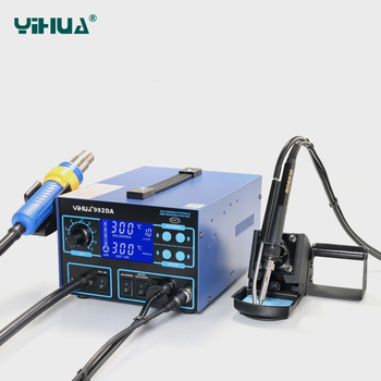3 function in 1 hot air soldering station with smoke absorber station