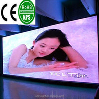 outdoor usage and video display function outdoor