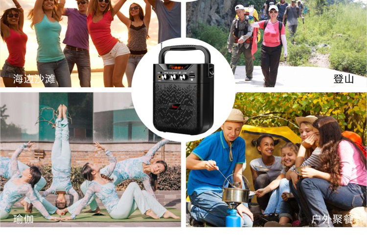 2018 Hot sell big sound speaker with bluetooth FM USB TF card Microphone for dancing tutor teaching