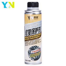 Exhaust Oil Burning Engine Restorer Additive Protection Car Engine Oil