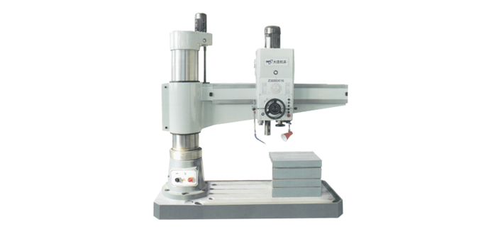 Best Price High Precision Radial Drilling Machine Manufacturer