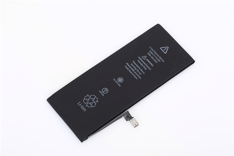 Best price rechargeable phone battery