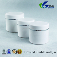 30g 50g 100g Double wall plastic cosmetic face cream container