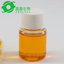 2017 China Supplier Sea Buckthorn Berry Seed Oil / Seabuckthorn Fruit Oil