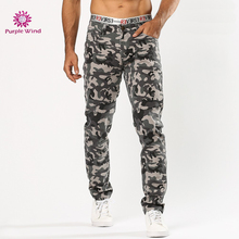 Men's camouflage jeans with military casual style zipper and button slim fit soft cotton blend denim pants