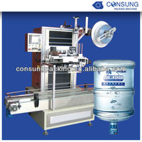 PVC Sleeve Label Shrink Wrap Machine for Bottle Cap