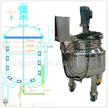 Vacuum Homogeneous Emulsifier Mixing Tank,Cream Mixer Reactor