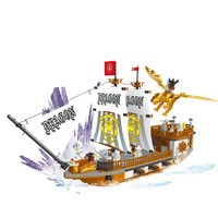 Powerful Pirate Gun Abs Plastic Building
