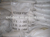 price for KNO3 fertilizer nitrate of potassium