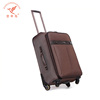 Modern design trolley trunk luggage men's business trolley lugage set