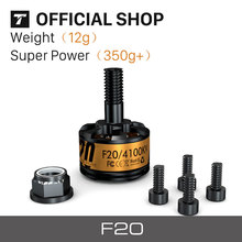 T-Motor CW+CCW F20 KV3200/4100 Mini FPV Racing Single Outrunner Brushless Motor For Electric RC Drone Aircraft Plane Boats Model