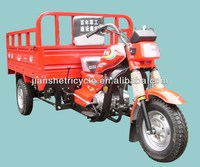 250cc new three wheel motorcycle/3 wheel trike