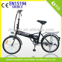 "c 20"" 36v folding two wheels electric vehicle made in china"