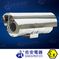 The ZAF100A Explosion proof outdoor Camera Housing
