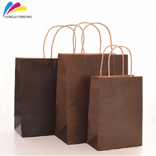 customized high quality flat bottom recycled kraft paper storage bag