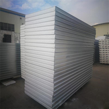 Cheap Price EPS insulated metal wall panel