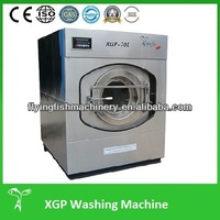 10kg to 300kg Heavy duty commercial washing machine