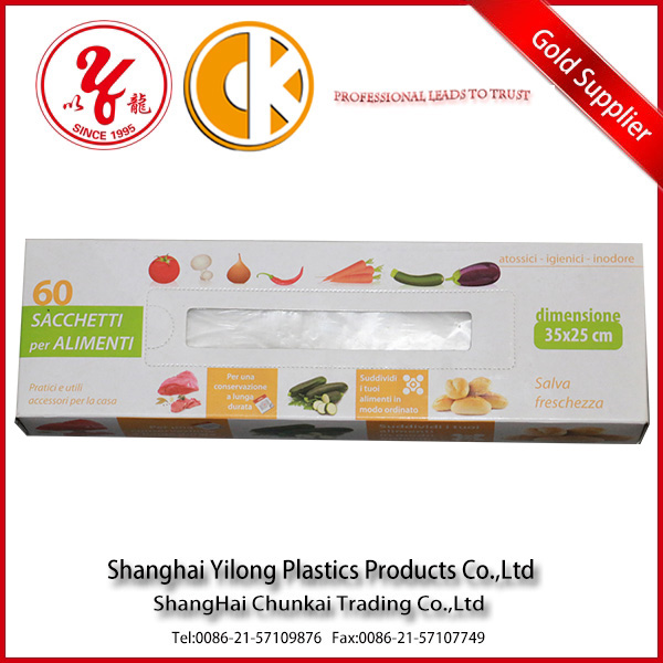 Cheap Vacuum Frozen Foods Recycling Plastic Bag