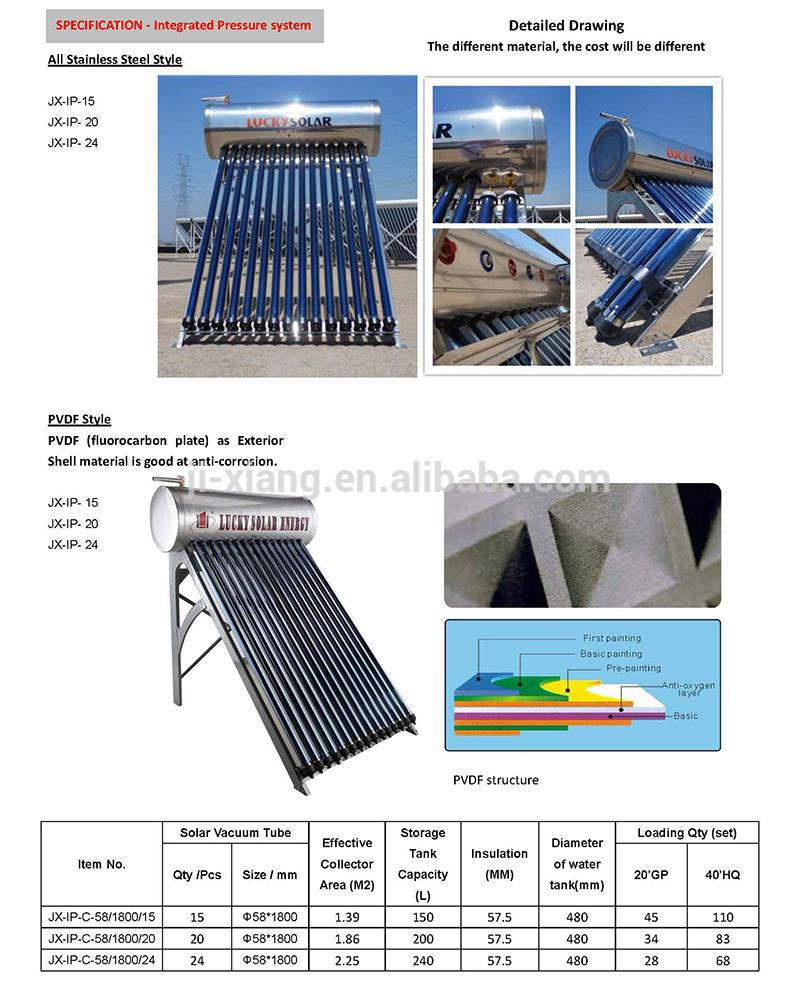 Integrated Pressurized Solar Hot water System Prices 14mm Stainless Steel type for cold weather country antifreezing