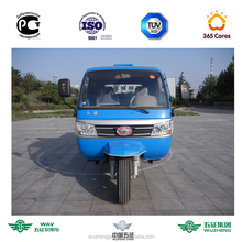 Wuzheng aoxiang 3 wheel enclosed motorcycle tricycle with diesel engine