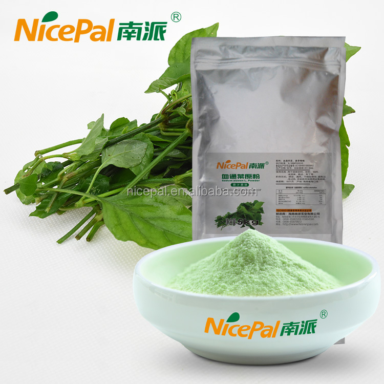 Hainan potherb wild vegetable powder for health product