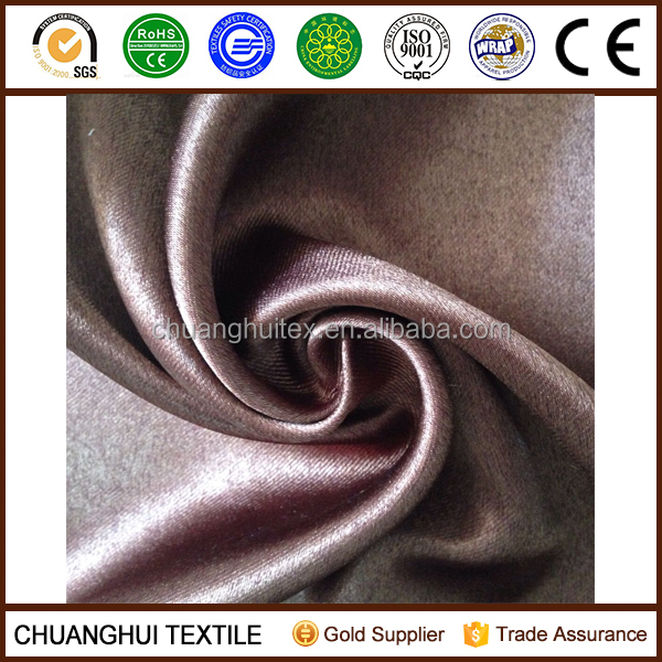 280cm width one side shining one side dull dimout fabric for curtain