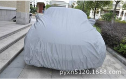 Silver car windshield snow cover sun shade