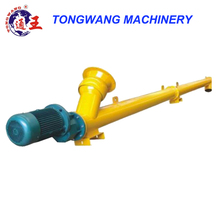 Chinese Factory Hot Sale bulk material screw conveyor auto Worm Screw Conveyor from china manufacturer