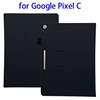 Litchi Texture Leather Flip Cover Case for Google Pixel C Tablet Case