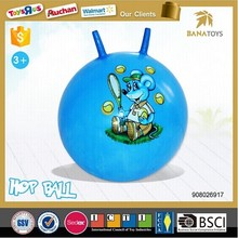New product 38CM Bounce ball happy hop toy ball for kids